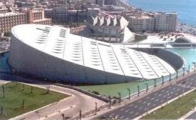 La Grande Bibliothèque d'Alexandrie en voyage en Égypte