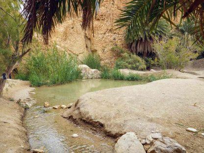 Atlas de l'Oasis des montagnes en Tunisie