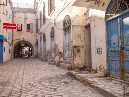 Ruelle dans la Medina de Sousse en Tunisie